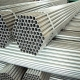 High quality 2 inch schedule 40 galvanized steel pipe factory prices
