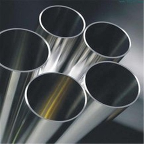 China manufacturer 316/316l stainless steel pipe for wholesale