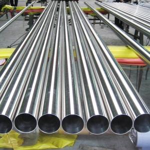Steel Metal for Sales from leading Metal Steel Manufacturers in