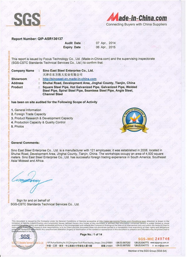 Spiral steel pipes certificate
