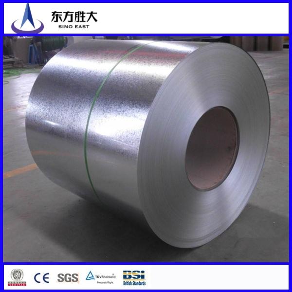 mild hot dipped galvanized steel coils