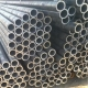 Q195 SS400 round hot rolled seamless steel pipe