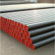 Customized ASTM Seamless Carbon Steel Pipe at Minimum Cost