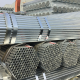 20 foot 2 inch galvanized pipe for sale