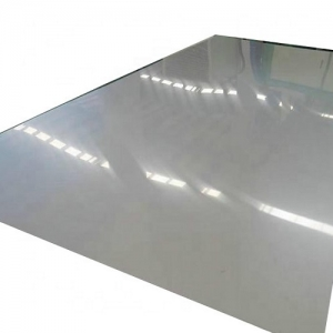 0.5 - 4 mm stainless steel sheet metal